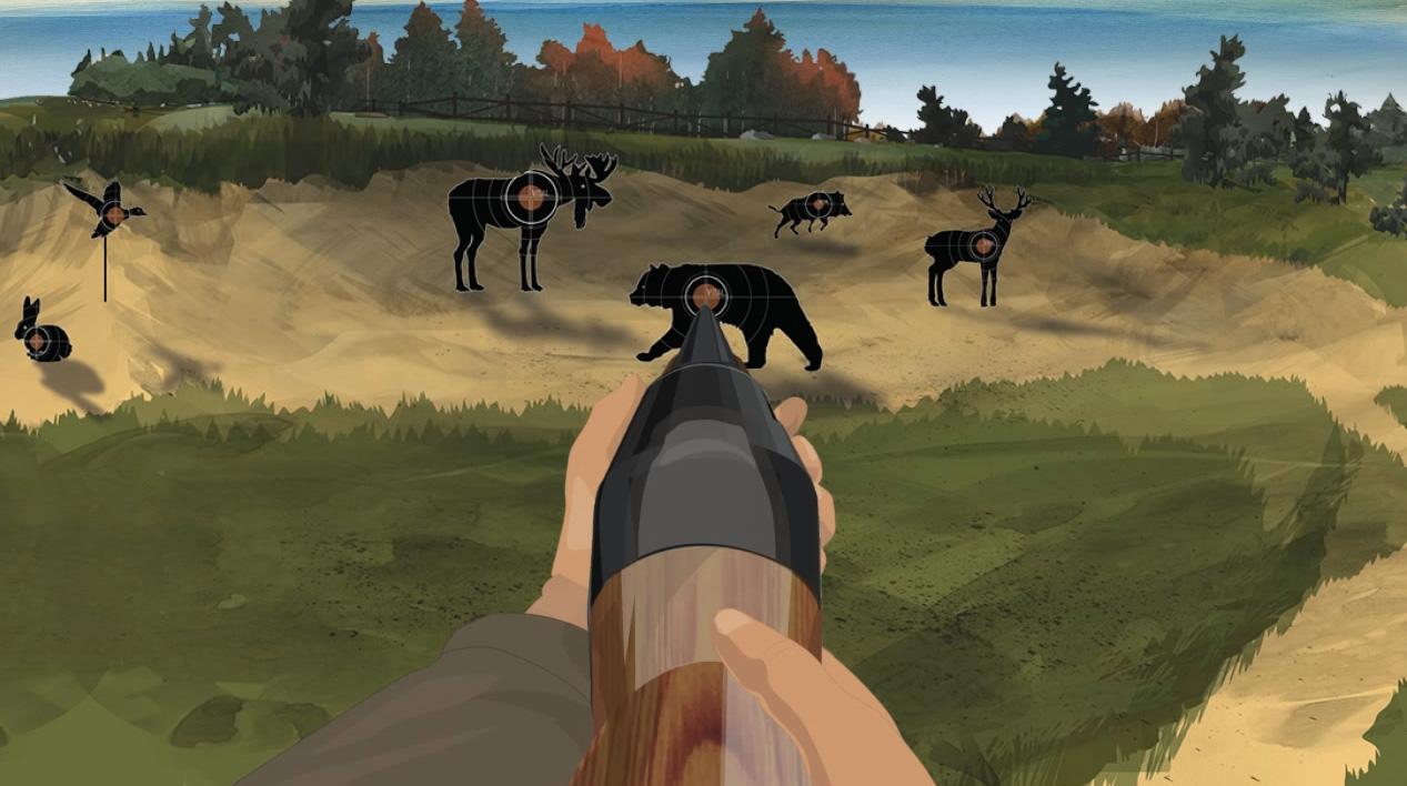 Illustration of a hunter's hands holding a forward facing pump action shotgun.